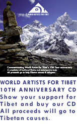 World Artists for Tibet 10 Anniversary CD